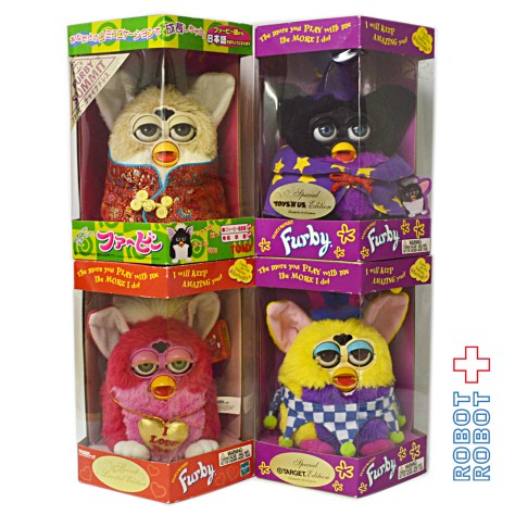 FURBY  GROUP