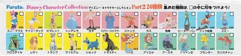Furuta Chocoegg Disney PART 2 チョコエッグ ディズニー P2