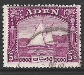 Aden SG 11a
