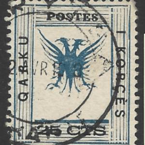 Albania SG 82