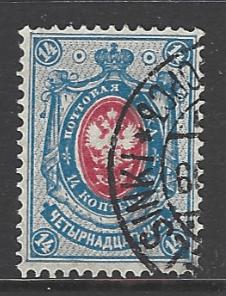 Finland SG 139