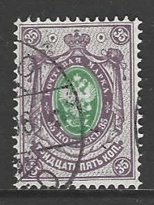 Finland SG 141