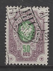 Finland SG 142