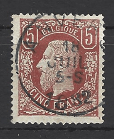 Belgium SG 57a, the 1878 Leopold II 5 francs red-brown, fine used.