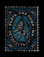 Bulgaria, SG 7, Fine Used,
