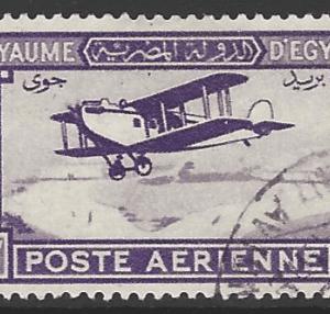 Egypt SG 132
