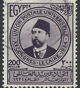 Egypt SG 230