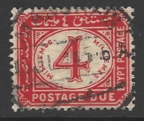 Egypt SG D100