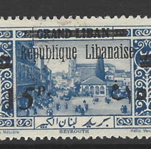 Lebanon SG 116