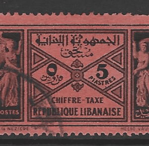 Lebanon SG D195