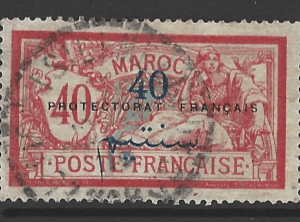 Morocco-French, SG 51
