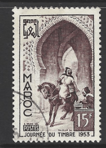 Morocco-French, SG 423