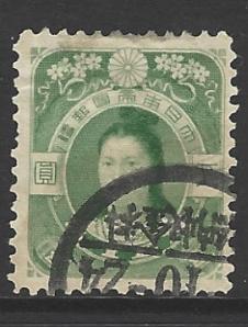 Japan SG 150