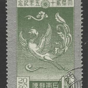 Japan SG 229b