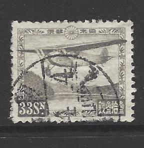 Japan SG 261