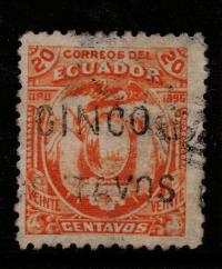 Ecuador SG 125