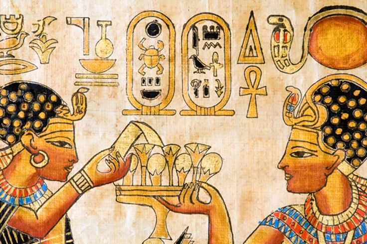 A Brief History of Aromatherapy