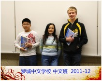 09 Chinese LiYan Final Adjusted