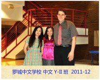10 Li Yan CH Y-2 Picture