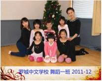 20 Dance I Li Ying B- Final Adjusted