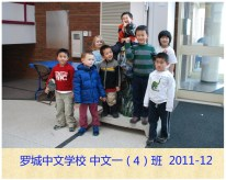 24 CH Marliping Zhao Yuheng B Final Adjusted