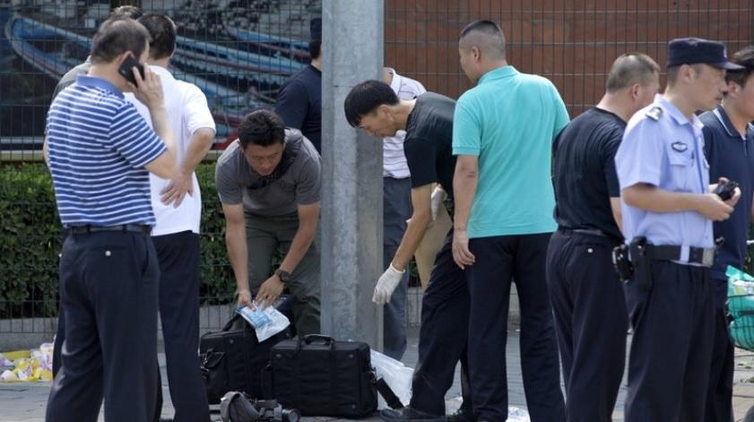 China Explosion from AP News_1532594042590.jpg.jpg