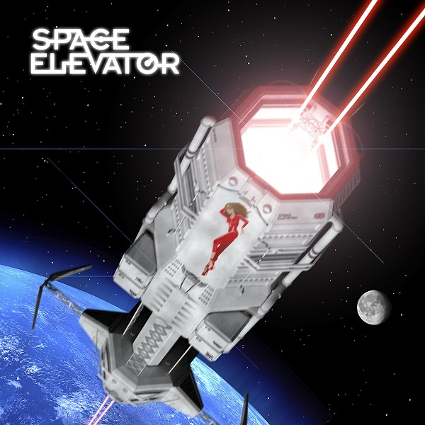 Space-Elevator