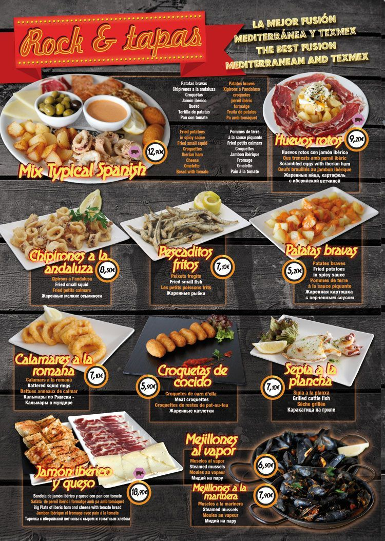 Restaurante Salou RockGrill Tapas