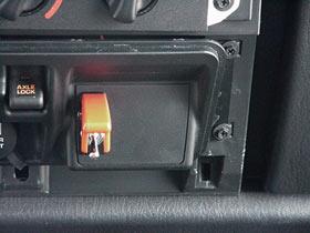 Rubicon Locker Bypass