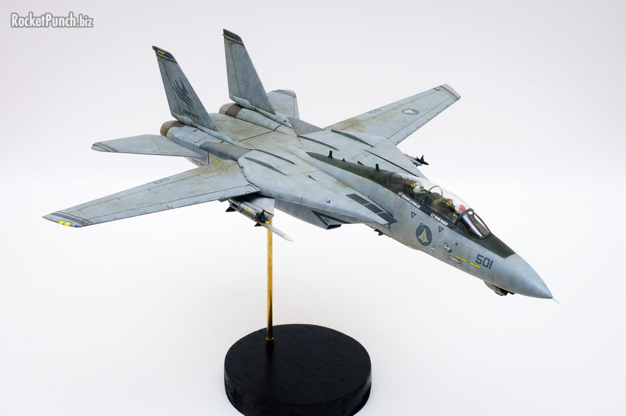 Hasegawa 1/72 Grumman F-14A+ Kai Tomcat