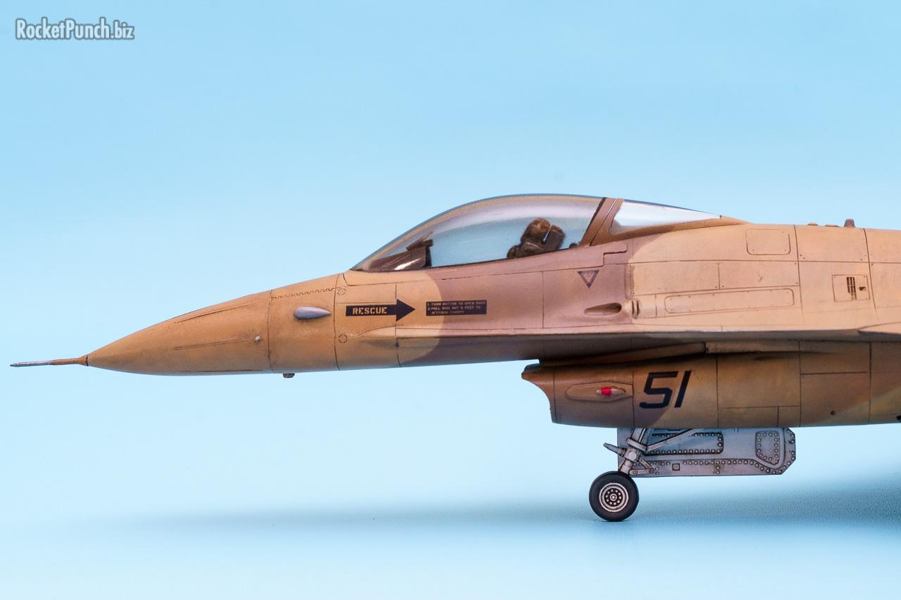 Academy 1/48 Lockheed Martin F-16A Fighting Falcon 'TOPGUN 51'