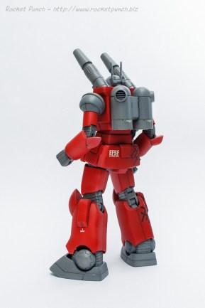 Bandai HGUC Revive 1/144 RX-77-2 Guncannon
