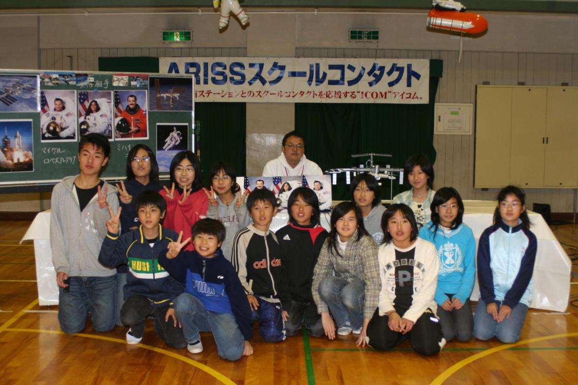 Students attending Hanazono Elementary School in Akashi-city, Japan get together for an ARISS contact with Sunita Williams in February 2007. Image courtesy of Satoshi Yasuda, 7M3TJZ.  Credit: NASA