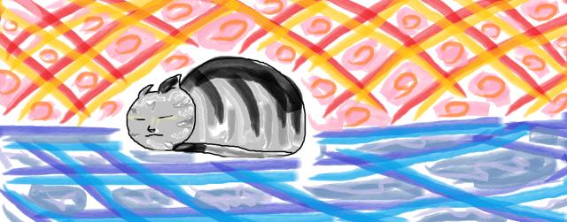 Kojiro dormindo.