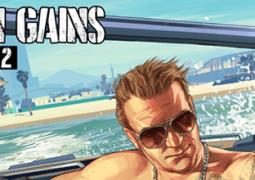 GTA Online – C'est la fin sur PS3 et Xbox 360