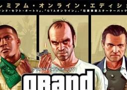 GTA V Premium Online Edition - 14 Juin - Japon