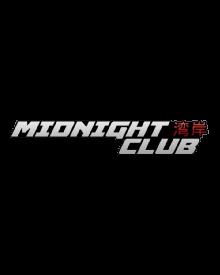 Jaquette Midnight Club 5