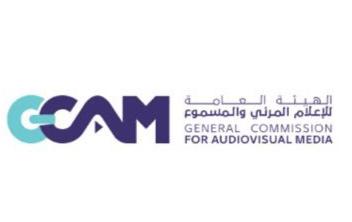 Logo de la Commission saoudienne gérant la censure dans son pays