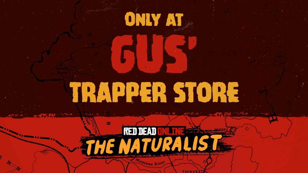 Gus Store