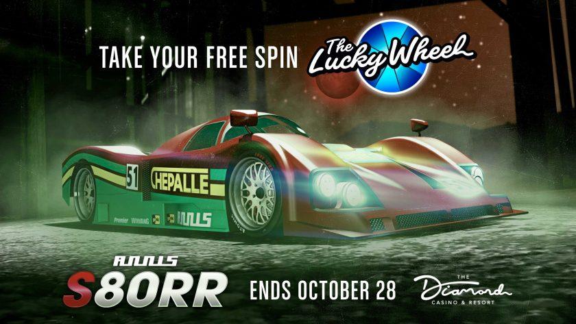 GTA Online Podium Diamond Casino