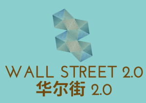 Wall street 2.0