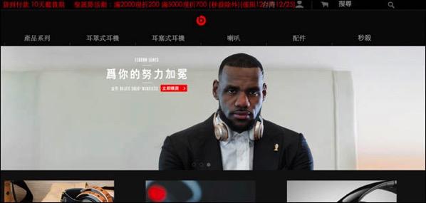 new-beats ,Screen Shot 2016 12 24 at 9 40 16 PM