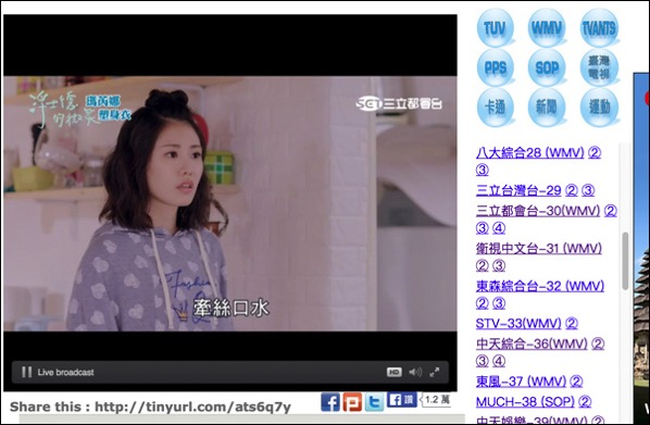 Screen Shot 2017 01 07 at 5 23 30 PM