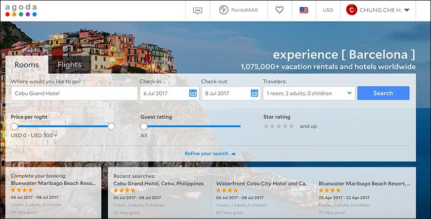 Agoda.com訂房技巧分享 如何找出最划算、便宜的價格 1