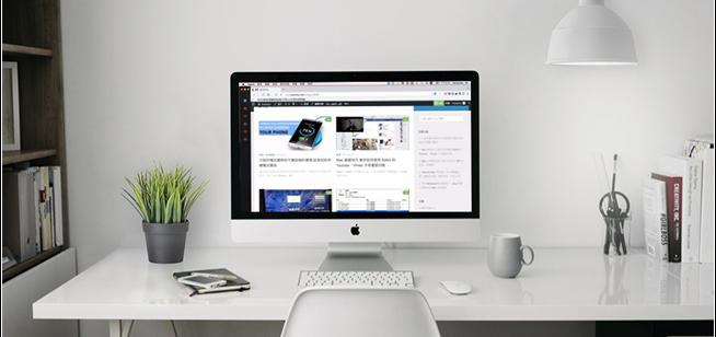 Mac 基礎技巧 教你如何使用視窗最大化的功能(非全螢幕) 1
