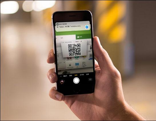iOS 11 技巧教學 教你如何使用內建的 QR Code 掃瞄 功能 1