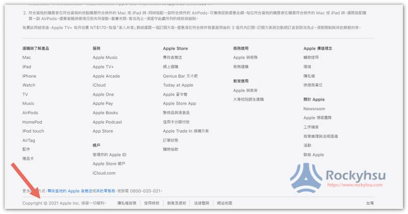 台灣 Apple 官網