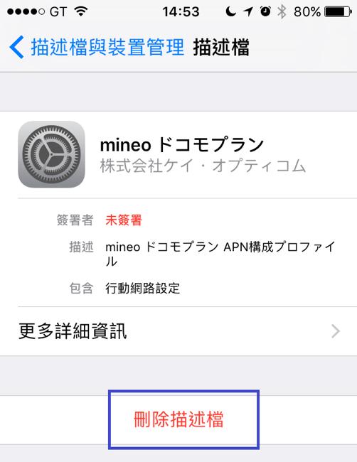 IOS Step 8