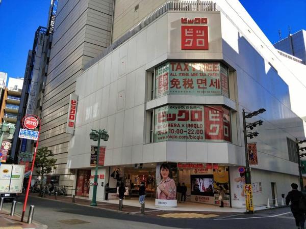 日本人禮貌文化 ,IMG20171228095456