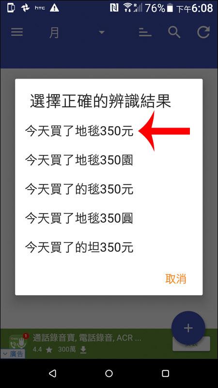 Screenshot 20181231 180850